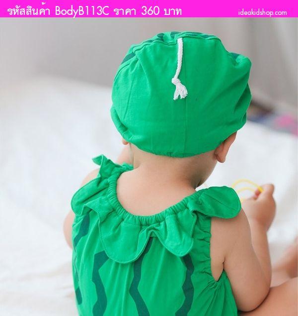 บอดี้สูทหนูน้อยลูกแตงโมพร้อมหมวก สีเขียวเข้ม