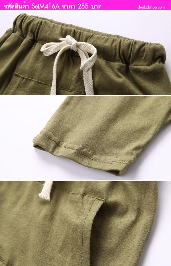 ชุดเสื้อกางเกงหนูน้อย Teddy Bear สีเขียวขี้ม้า