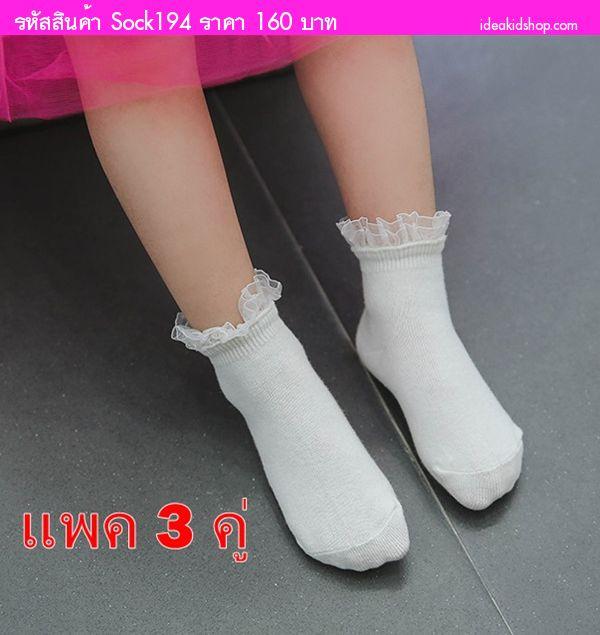 ถุงเท้าหนูน้อย ใส่ไปโรงเรียนได้ สีขาว(แพค 3 คู่)