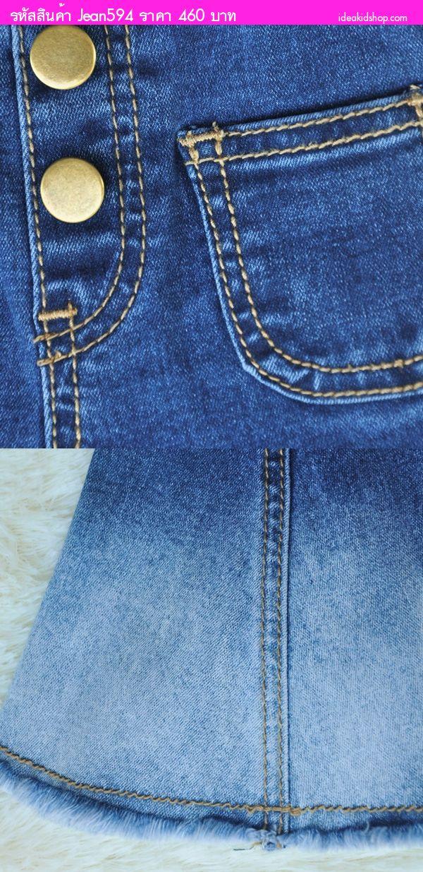 กางเกงยีนส์ทูโทนฟอกสี คลาสสิกวินเทจ สียีนส์