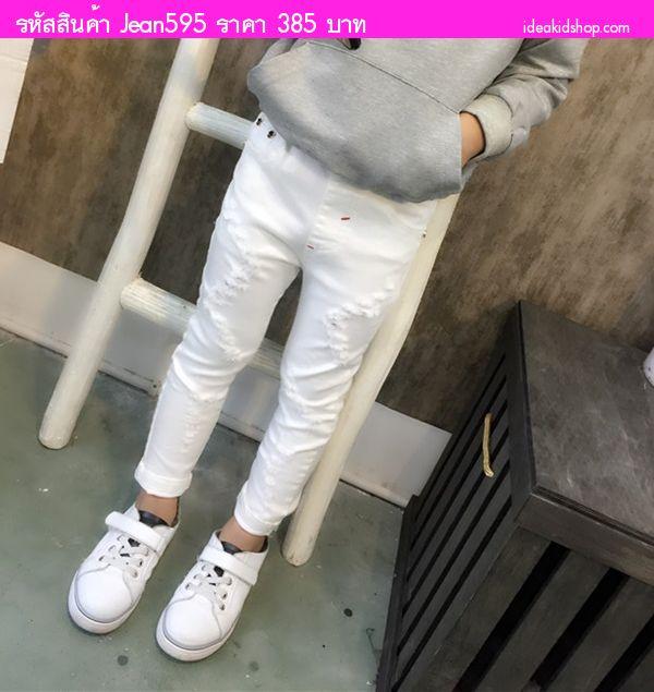 กางเกงยีนส์กรีด Indy Teen สีขาว