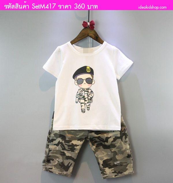 ชุดเสื้อกางเกงลายทหาร กัปตันยูชีจิน สีขาวเขียว