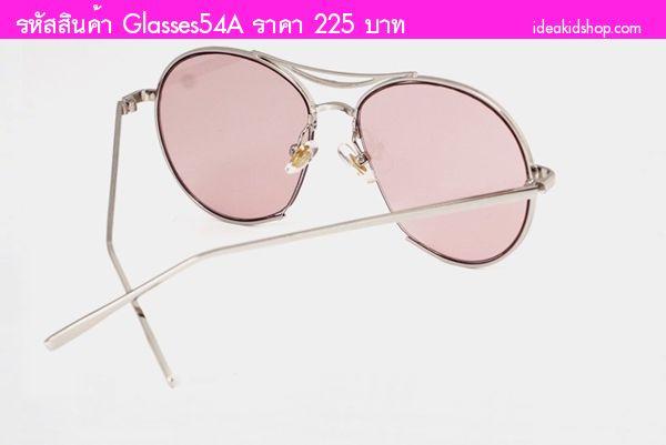 แว่นแฟชั่นกันแดดสุดฮิตดีเทลเก๋ เลนส์สีชมพู