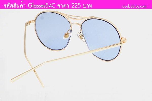 แว่นแฟชั่นกันแดดสุดฮิตดีเทลเก๋ เลนส์สีฟ้า