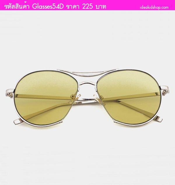 แว่นแฟชั่นกันแดดสุดฮิตดีเทลเก๋ เลนส์สีเหลือง