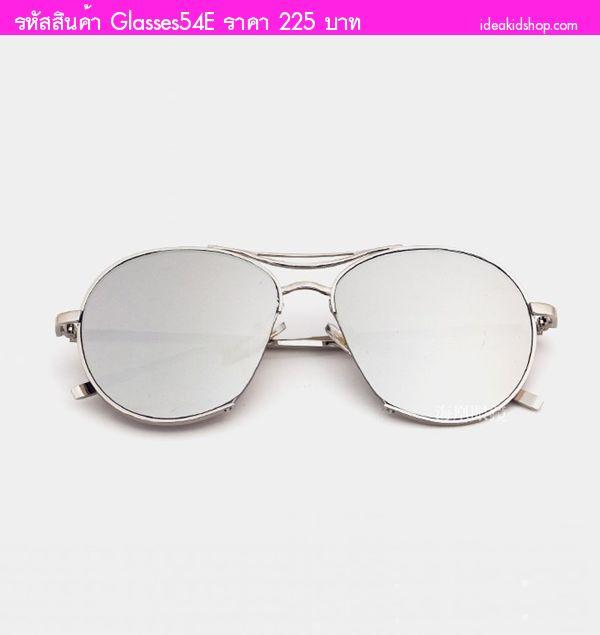 แว่นแฟชั่นกันแดดสุดฮิตดีเทลเก๋ เลนส์สีเทากระจก