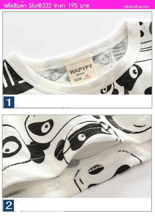 เสื้อยืดเด็ก Hello Panda สีขาวดำ
