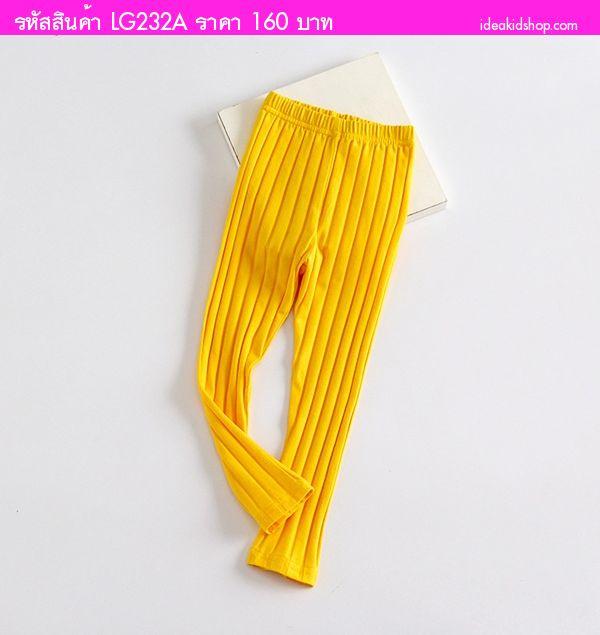 เลกกิ้งผ้าร่องเส้นใหญ่แฟชั่นน่ารัก สีเหลือง