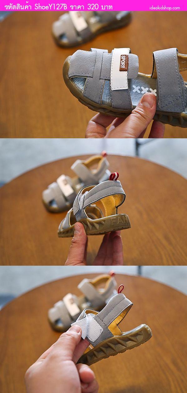 รองเท้าเด็กรัดส้น Sport FAN XXX สีเทา