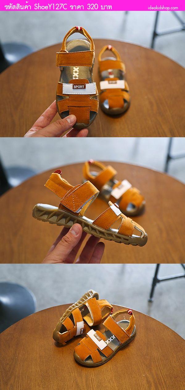รองเท้าเด็กรัดส้น Sport FAN XXX สีน้ำตาล