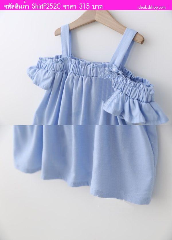เสื้อสายเดี่ยวปาดไหล่หนูน้อยโมรี สีฟ้า