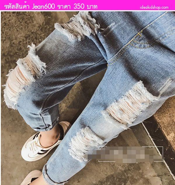 กางเกงยีนส์แต่งสไตล์ขาดขาดสุดเซอร์ สียีนส์