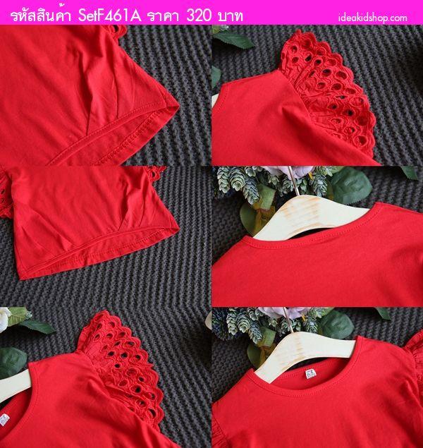 ชุดเสื้อกางเกงแขนระบายปักฉลุ สีแดง
