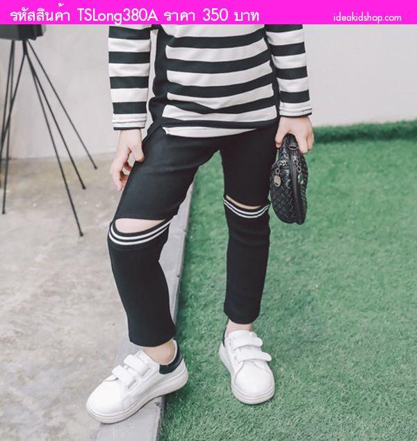 กางเกง Skinny พื้นเรียบเปิดเข่าดีเทลเก๋ สีดำ