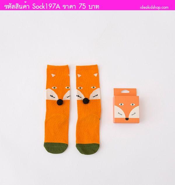ถุงเท้าเด็กแบบยาวแต่งพู่หน้าสุนัขจิ้งจอก สีส้ม