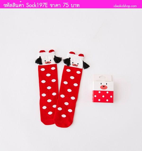 ถุงเท้าเด็กแบบยาวแต่งพู่หน้าหมี ลายจุด สีแดง