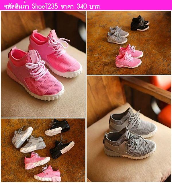 รองเท้าแฟชั่น Bella New สีเทา