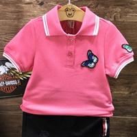 เสื้อโปโลแฟชั่น-Sporting-Butterfly-สีชมพู