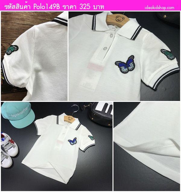 เสื้อโปโลแฟชั่น Sporting Butterfly สีขาว