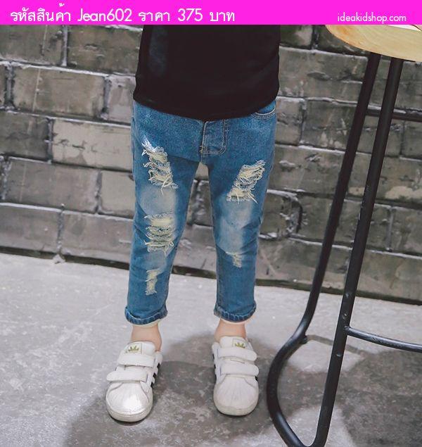 กางเกงยีนส์ปะรอยขาดสุดเซอร์สไตล์เกาหลี สียีนส์