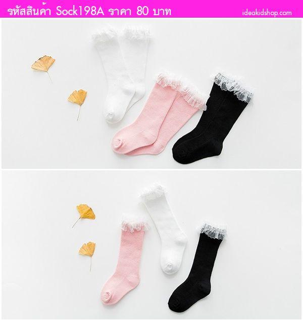 ถุงเท้ายาวผ้าร่องแต่งระบายสไตล์คุณหนู สีชมพู