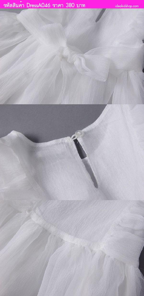 ชุดเดรสเจ้าหญิงตัวน้อยมิวด้า สีขาว