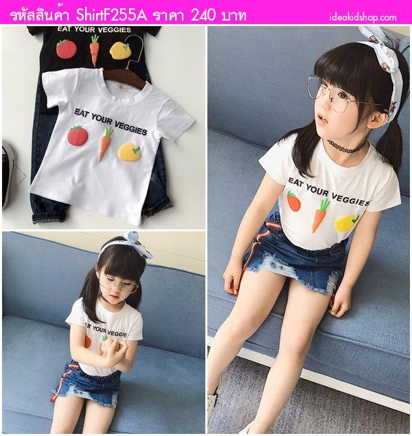เสื้อยืดแฟชั่นเด็ก EAT YOUR VEGGIES สีขาว