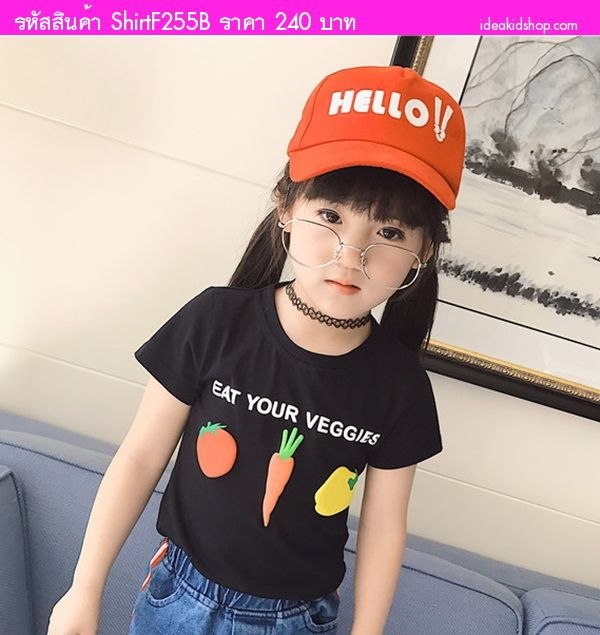 เสื้อยืดแฟชั่นเด็ก EAT YOUR VEGGIES สีดำ