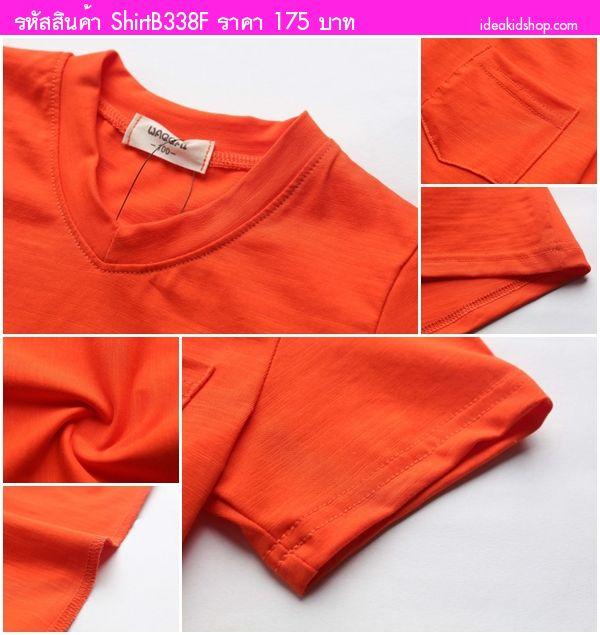เสื้อยืดคอวีหนูน้อยโรลลี่ สีส้ม