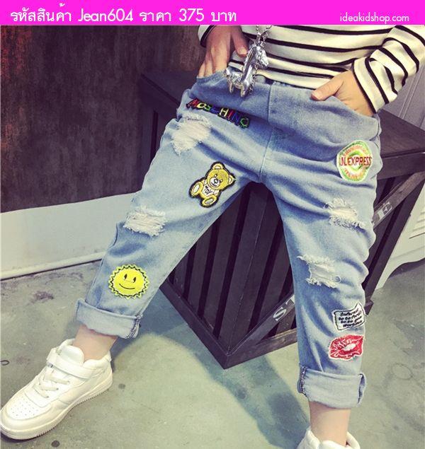 กางเกงยีนส์แฟชั่น Super Moschino สียีนส์อ่อน