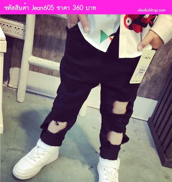 กางเกงยีนส์ขาเดฟขาดขาด ร็อกเกอร์สุดเท่ สีดำ