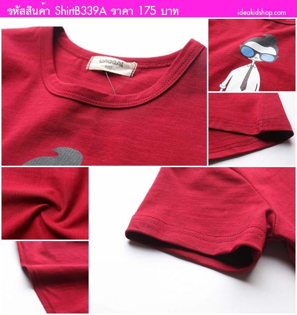 เสื้อยืด นักศึกษาสุดเนิร์ด สีแดง
