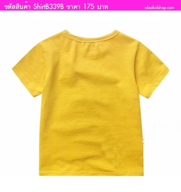 เสื้อยืด นักศึกษาสุดเนิร์ด สีเหลือง