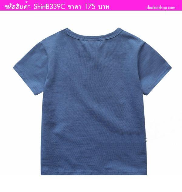 เสื้อยืด นักศึกษาสุดเนิร์ด สีน้ำเงินกรม
