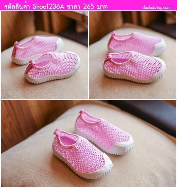 รองเท้าผ้าใบตาข่ายแฟชั่น Sport Mbaobei สีชมพู