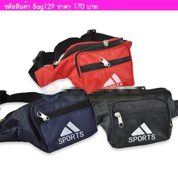 กระเป๋าคาดอก คาดเอว Sport สีดำ