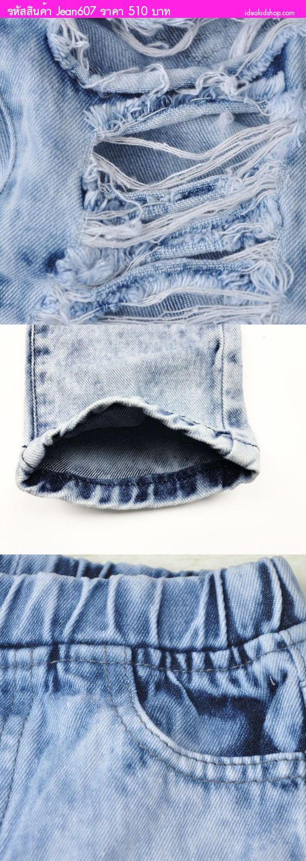 กางเกงยีนส์แฟชั่นขาดเข่า Super Rock สียีนส์ฟอก