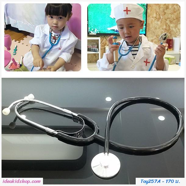 หูฟังเสียงคุณหมอ Stethoscope สีดำ