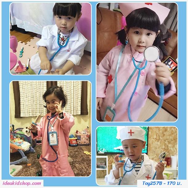 หูฟังเสียงคุณหมอ Stethoscope สีชมพู