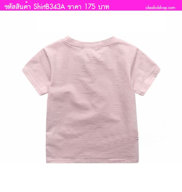 เสื้อยืดหนูน้อย I AM สีชมพูพาสเทล