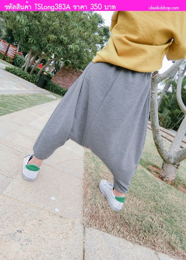 กางเกงสไตล์ฮาเร็ม หนูน้อยเรนเดล สีเทา