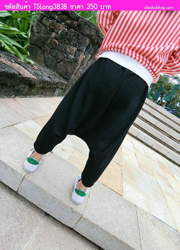 กางเกงสไตล์ฮาเร็ม หนูน้อยเรนเดล สีดำ