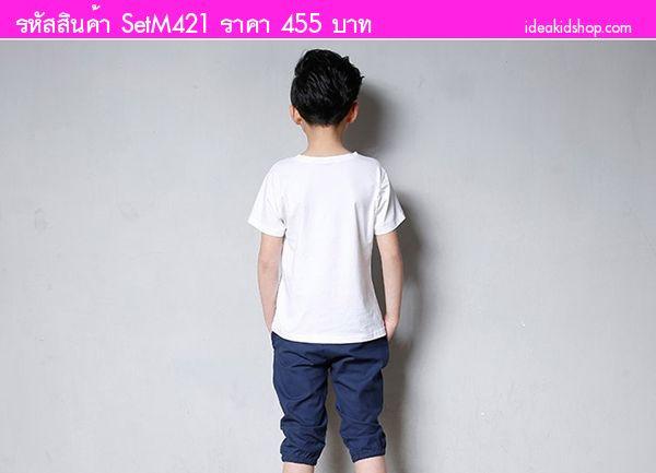 ชุดเสื้อกางเกงหนุ่มโจสุดเท่ สีขาวกรม