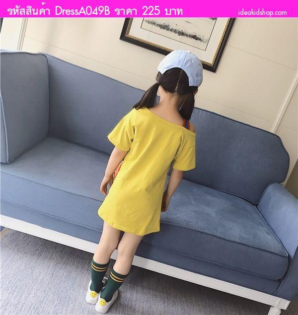 เดรสไหล่เฉียงคุณหนูเนสซี่ SLAM DUNK สีเหลือง