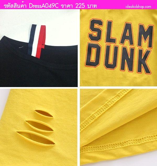 เดรสไหล่เฉียงคุณหนูเนสซี่ SLAM DUNK สีขาว