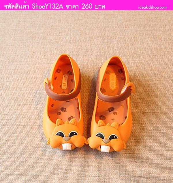 รองเท้ารัดส้นสไตล์ Melisa กระรอกน้อย สีเหลืองส้ม