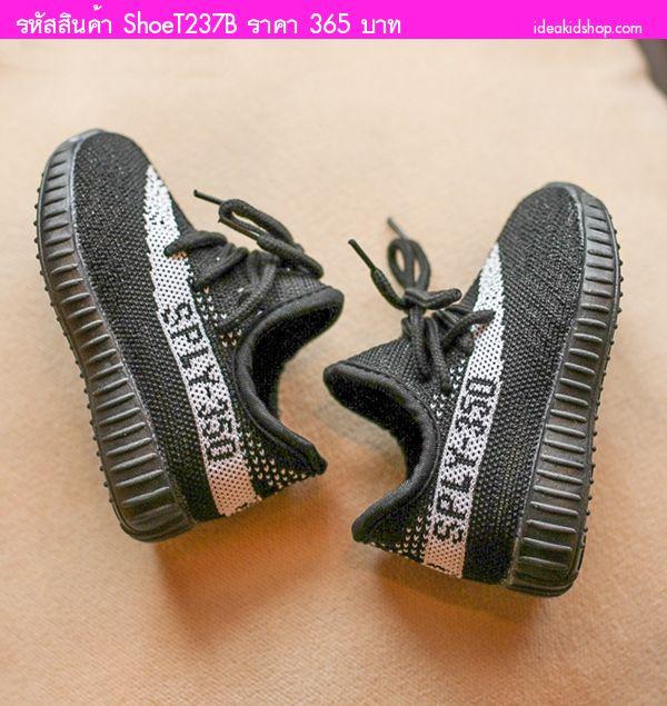 รองเท้าผ้าใบสไตล์ YEEZY SPLY 350 สีดำขาว