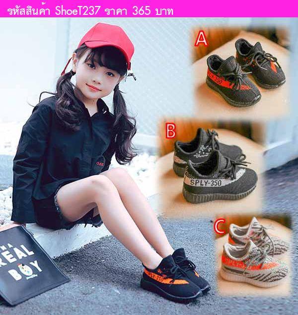 รองเท้าผ้าใบสไตล์ YEEZY SPLY 350 สีเทาส้ม