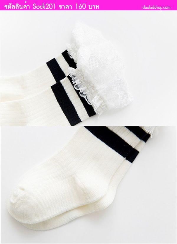 ถุงเท้าเด็ก Sweet Sport ระบายลูกไม้ สีขาว(2 คู่)