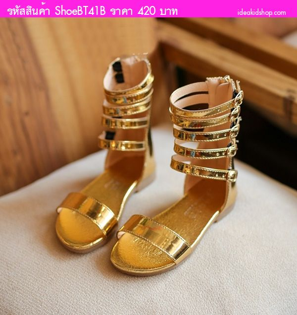 รองเท้าแฟชั่นสไตล์โบฮีเมียน หนูน้อยเรย่า สีทอง